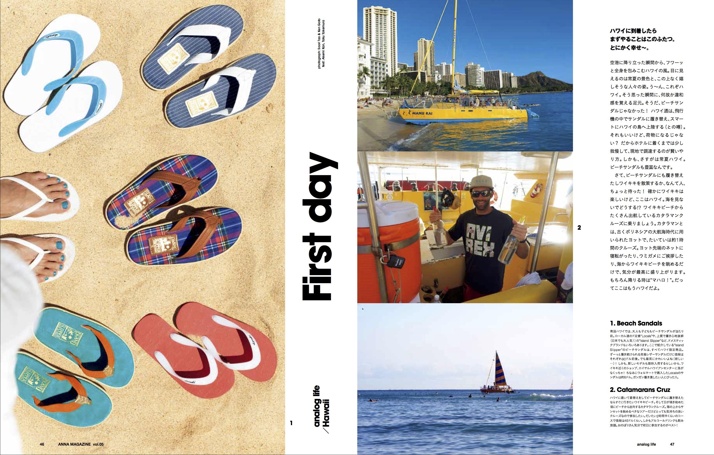 anna magazine Vol.5 P8