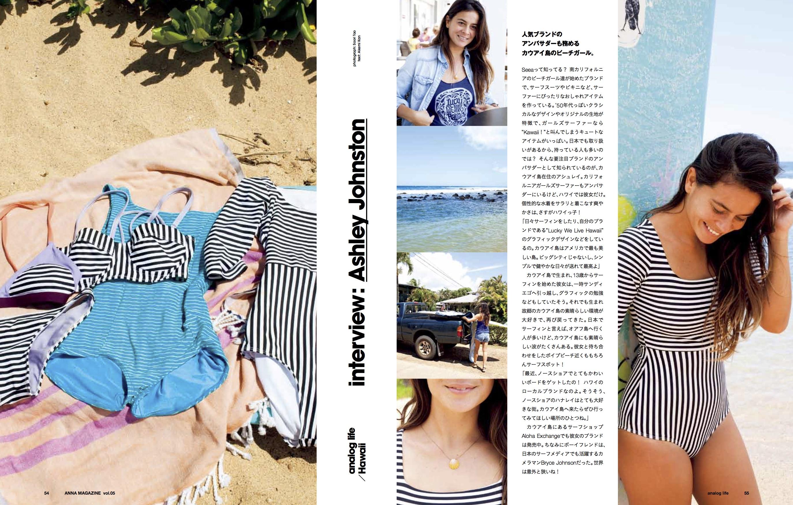 anna magazine Vol.5 P11