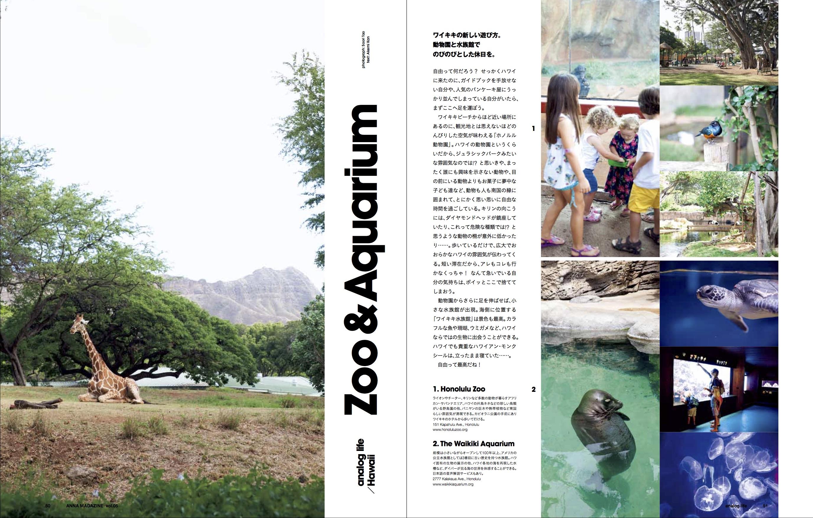 anna magazine Vol.5 P10
