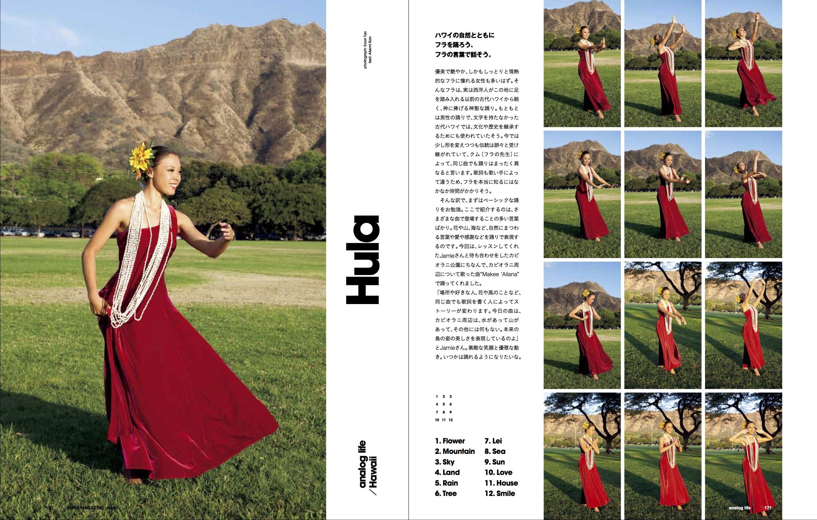anna magazine Vol.5 P45