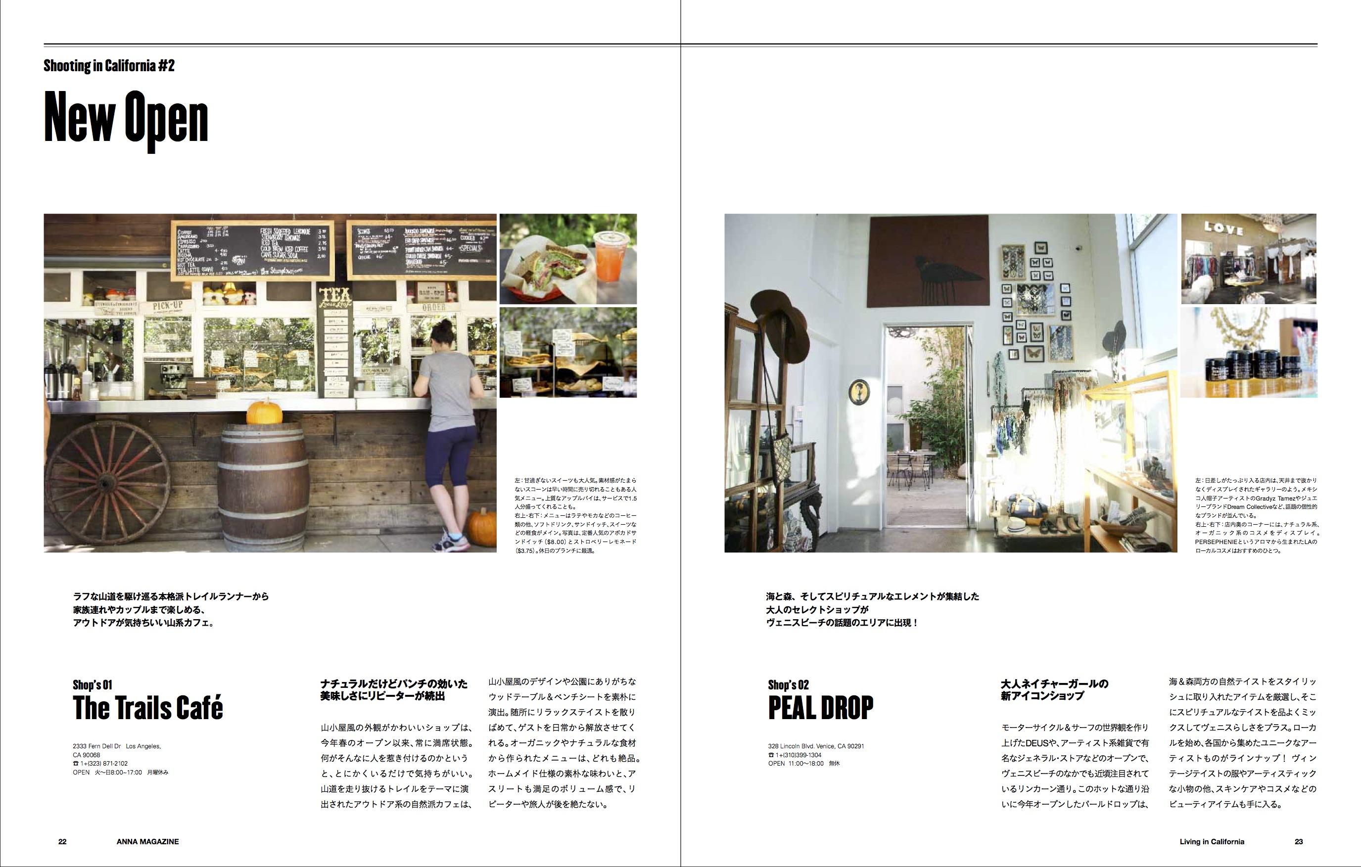 anna magazine Vol.1 P12