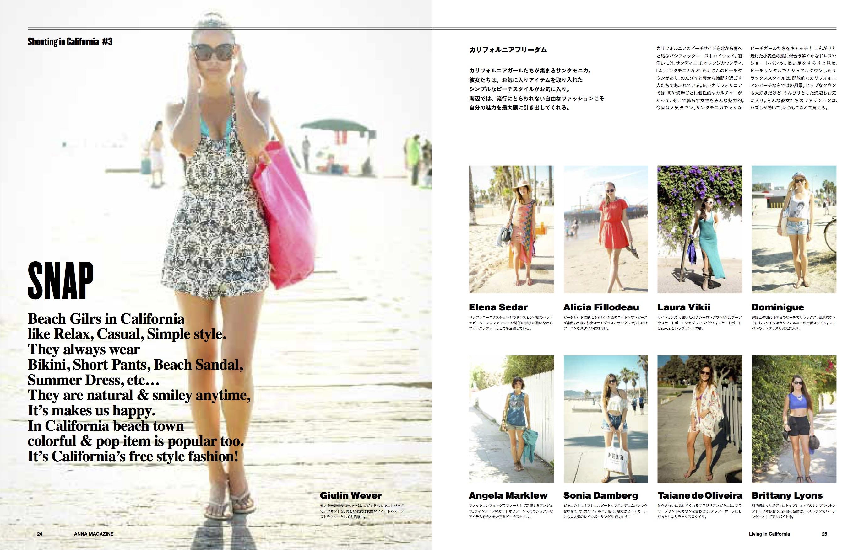 anna magazine Vol.1 P14