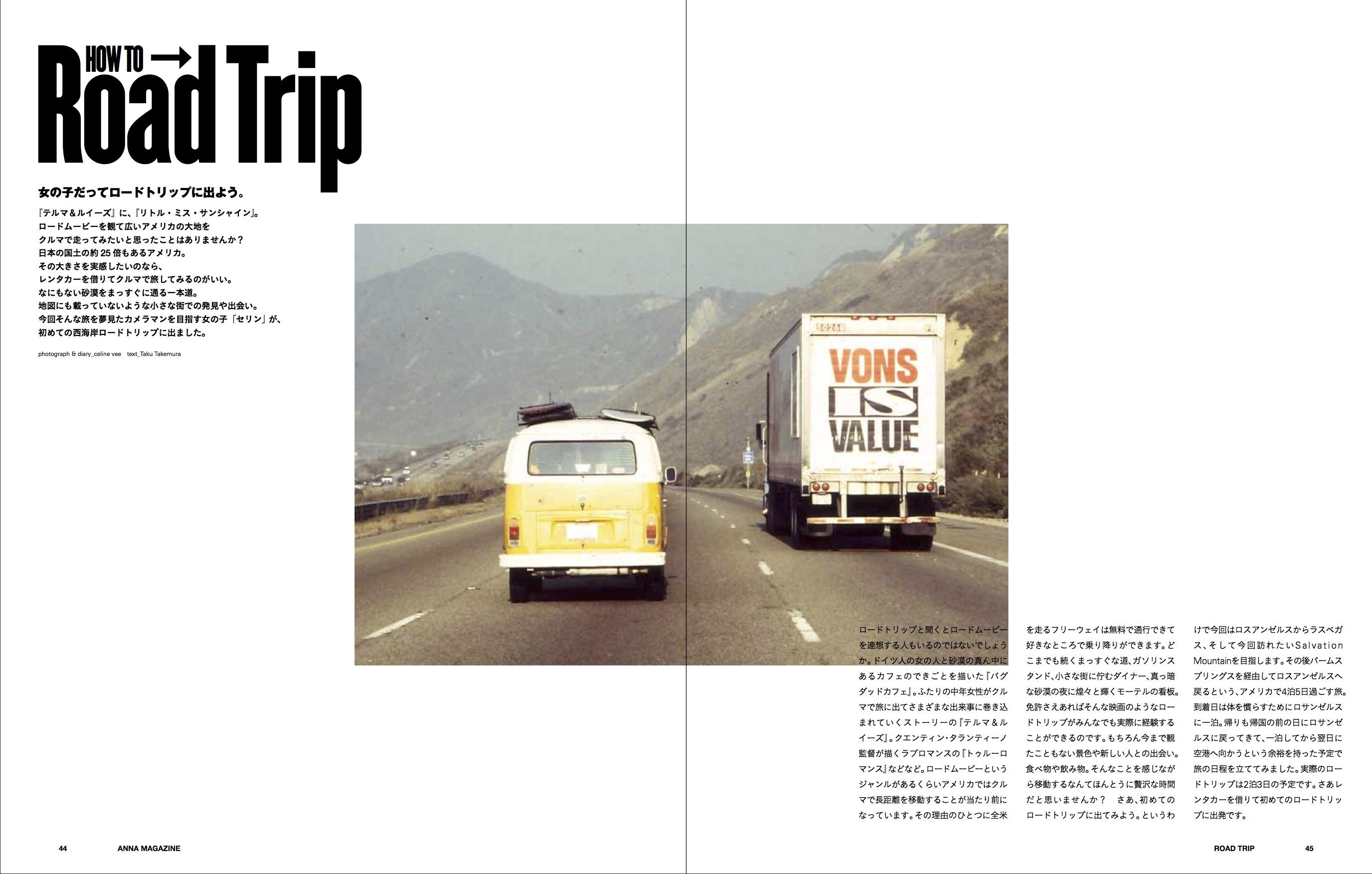 anna magazine Vol.1 P23