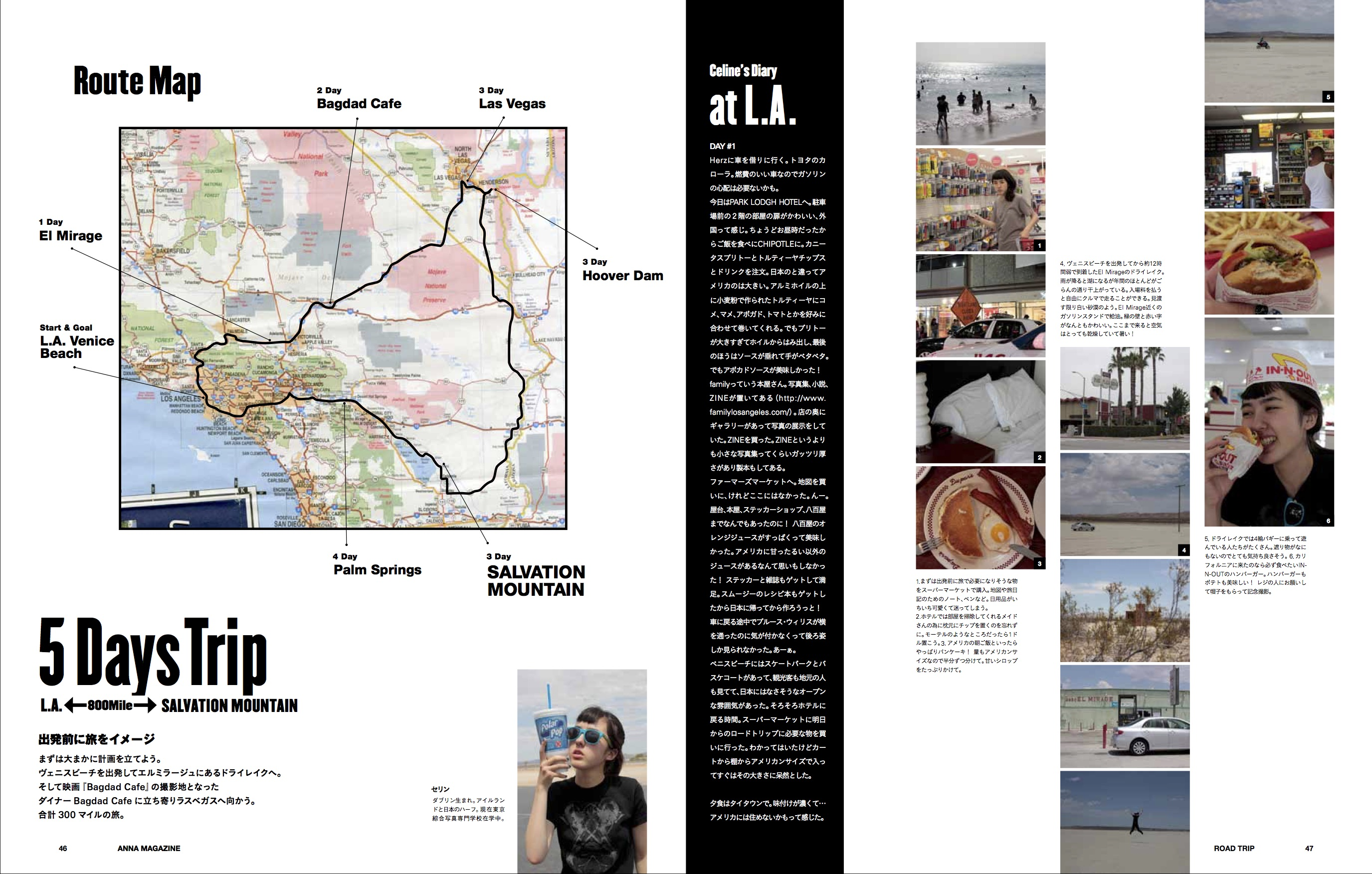 anna magazine Vol.1 P24