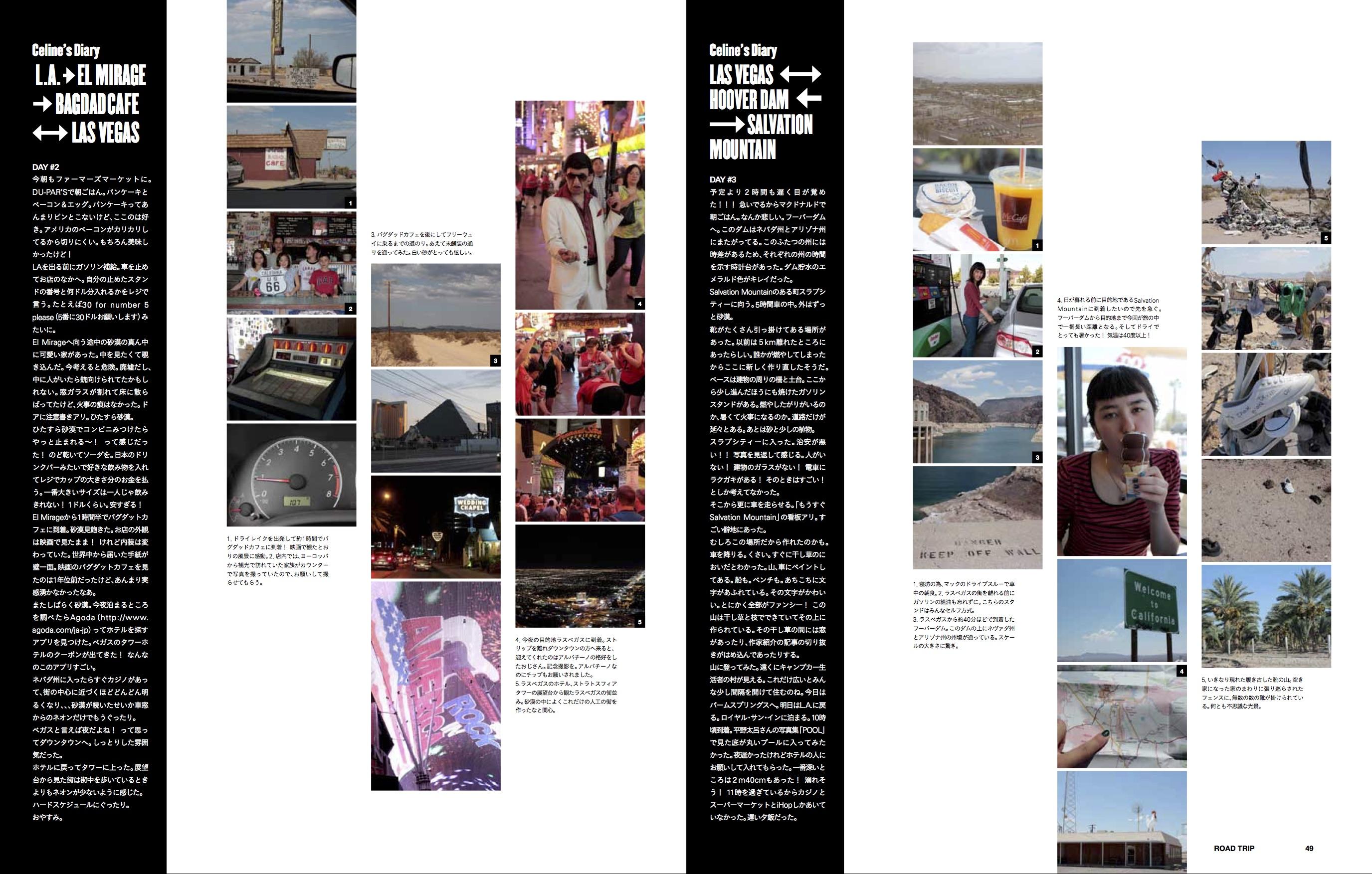 anna magazine Vol.1 P25