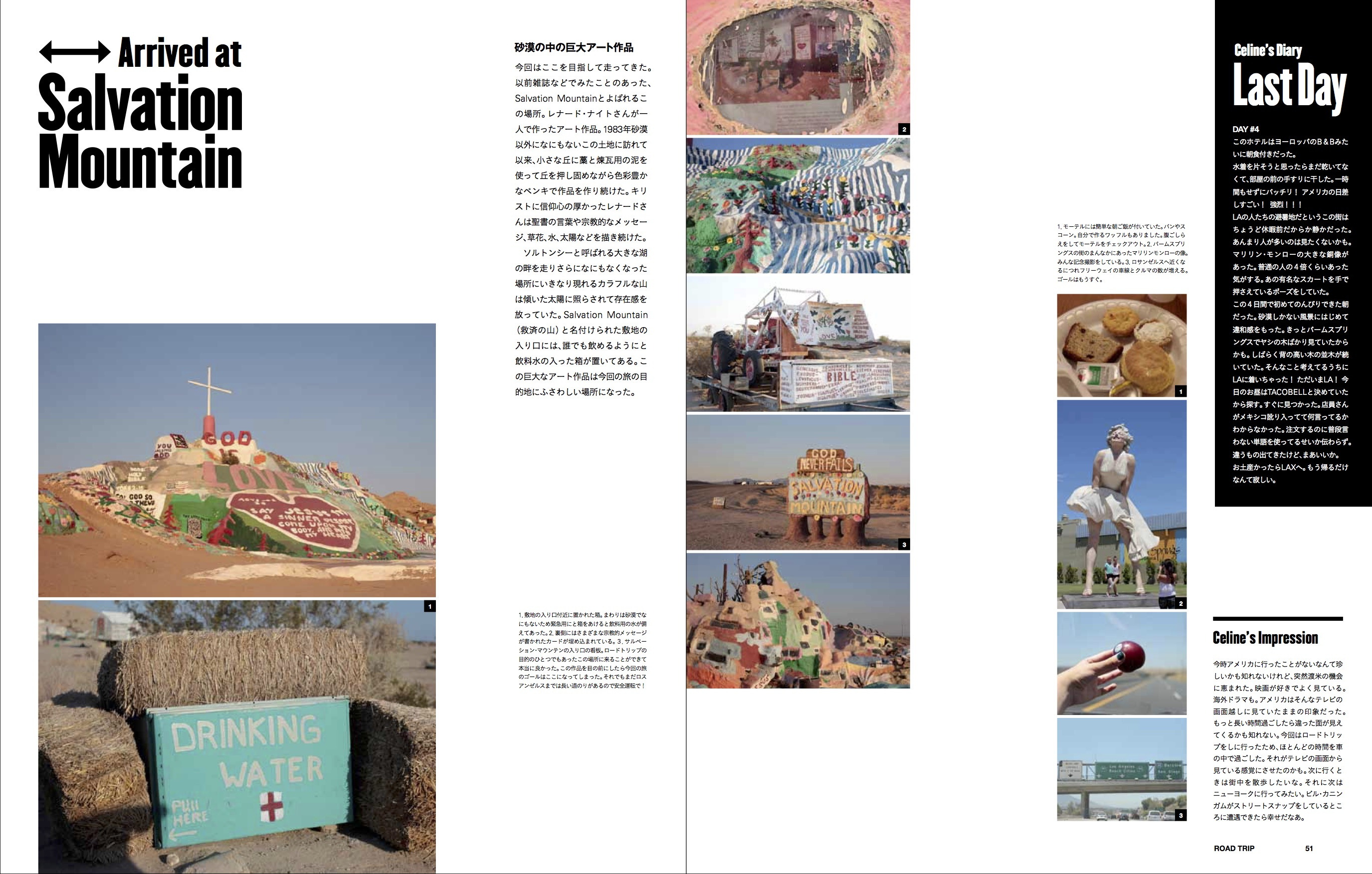 anna magazine Vol.1 P26