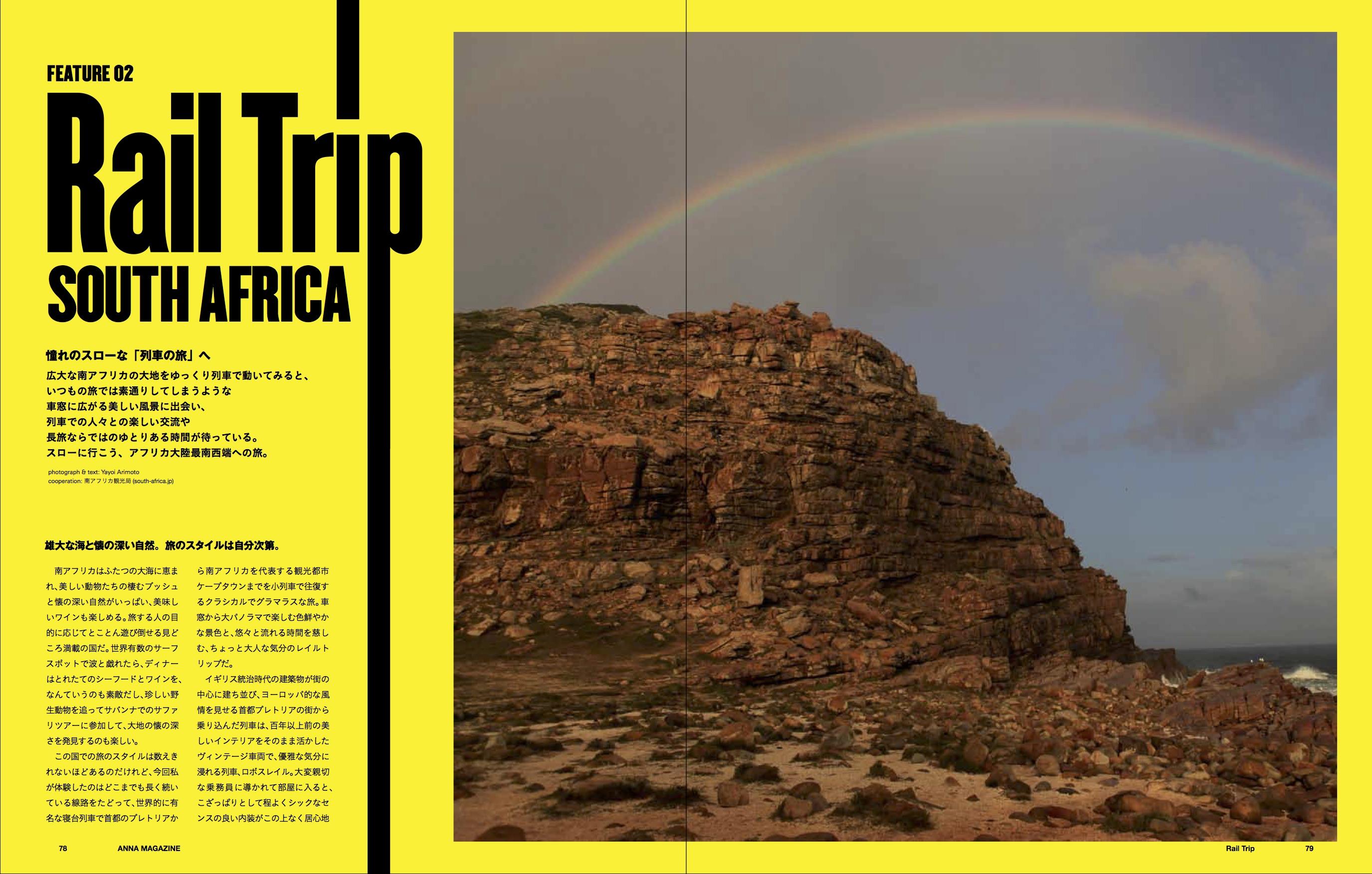 anna magazine Vol.1 P39