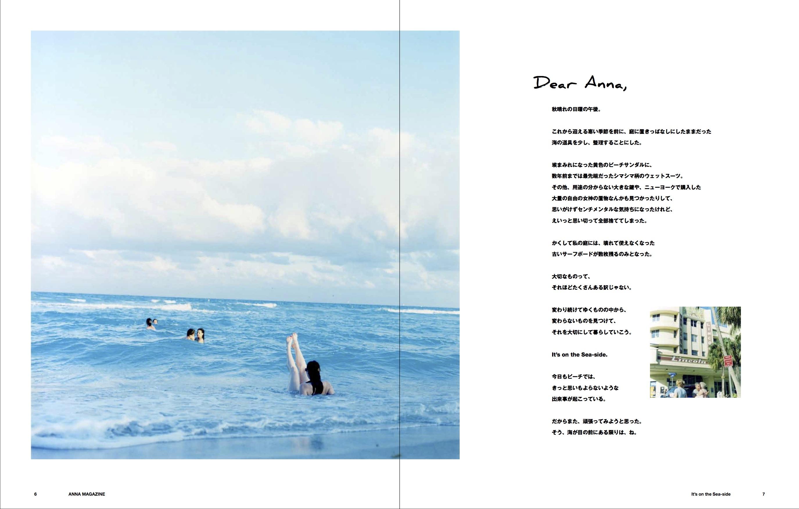 anna magazine Vol.1 P4