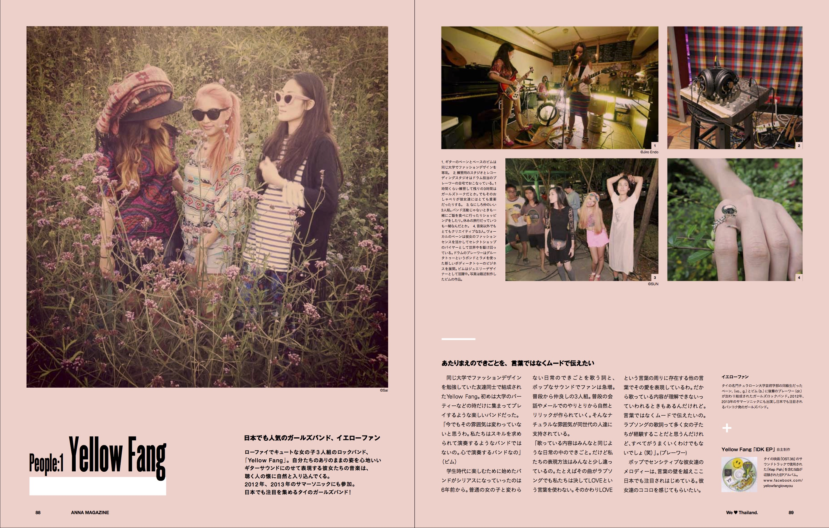 anna magazine Vol.1 P44