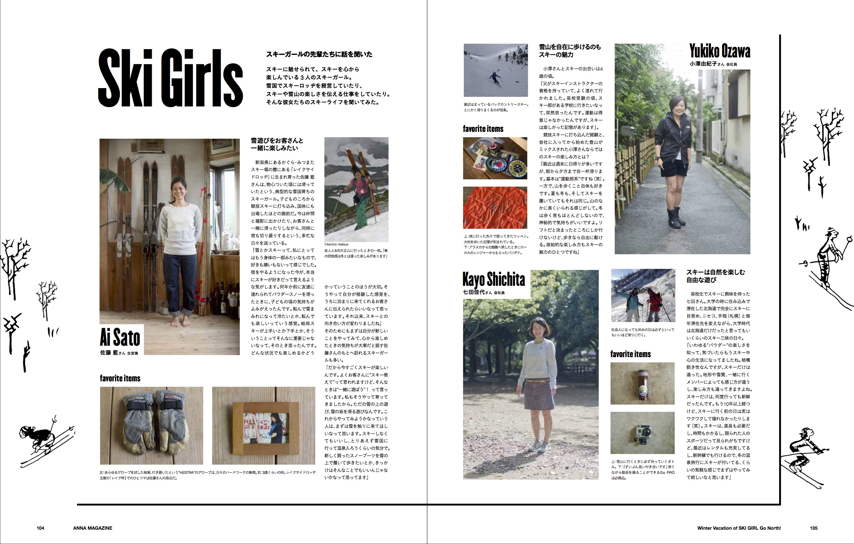 anna magazine Vol.1 P52