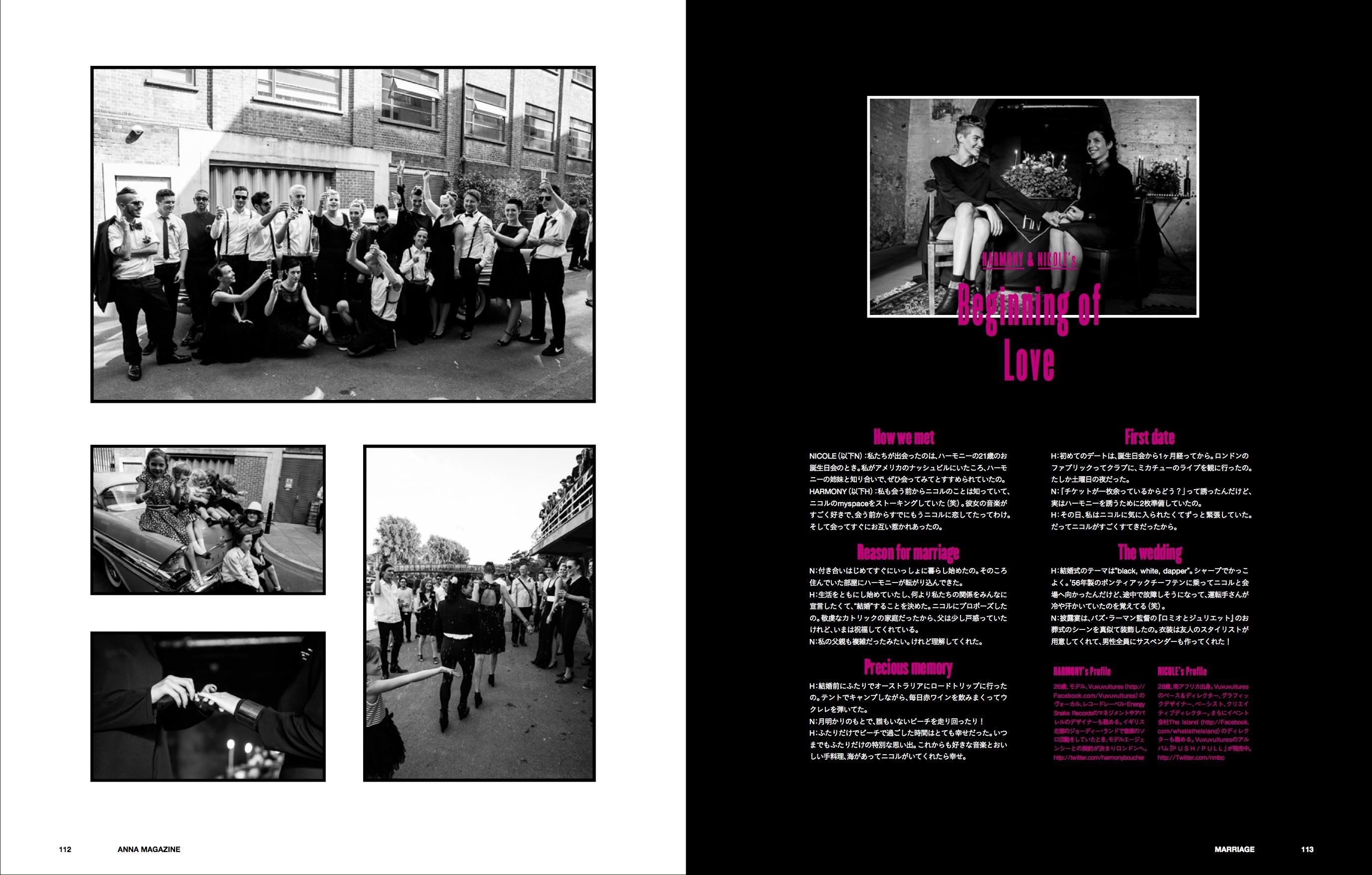 anna magazine Vol.1 P56