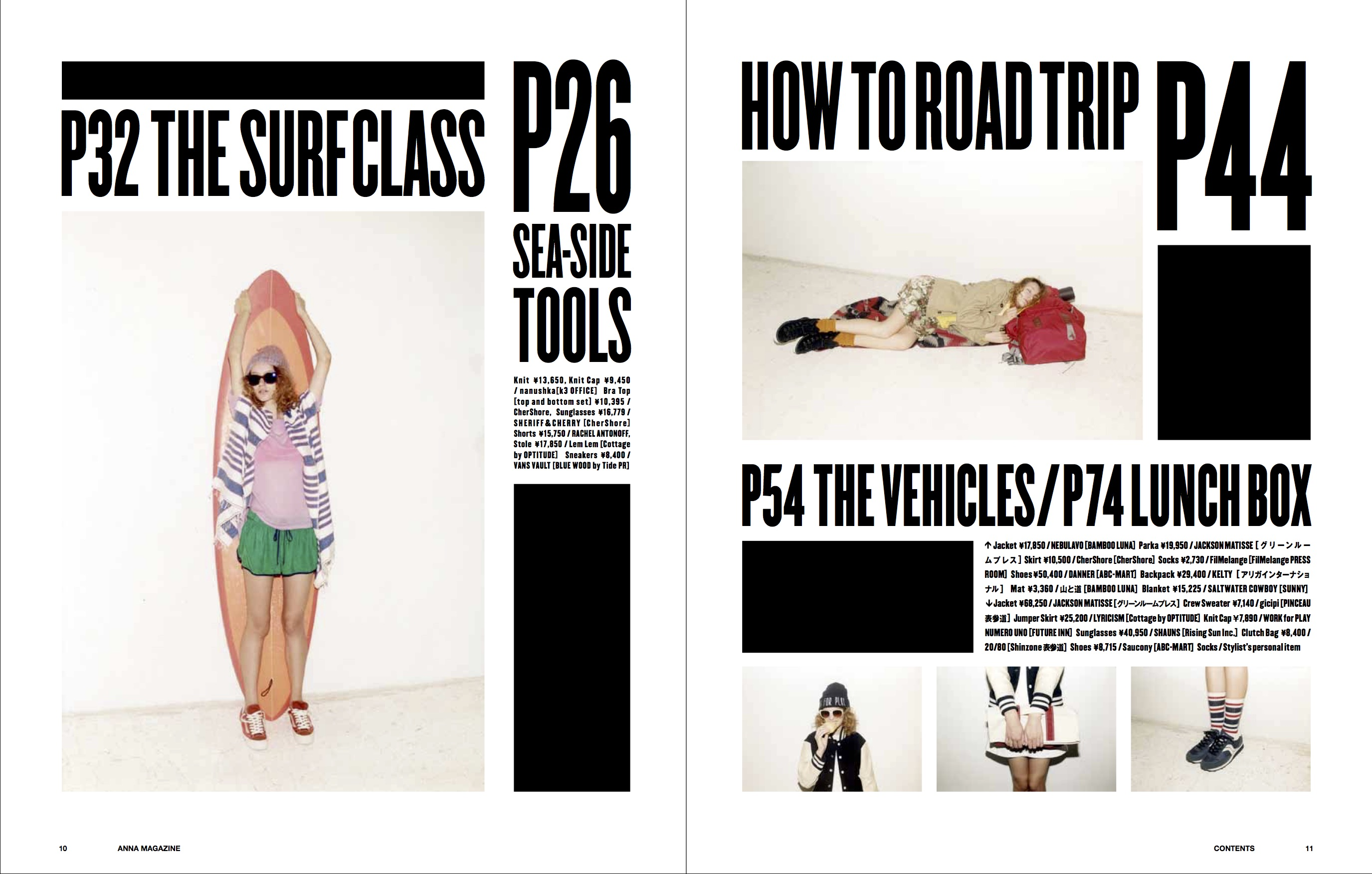 anna magazine Vol.1 P6