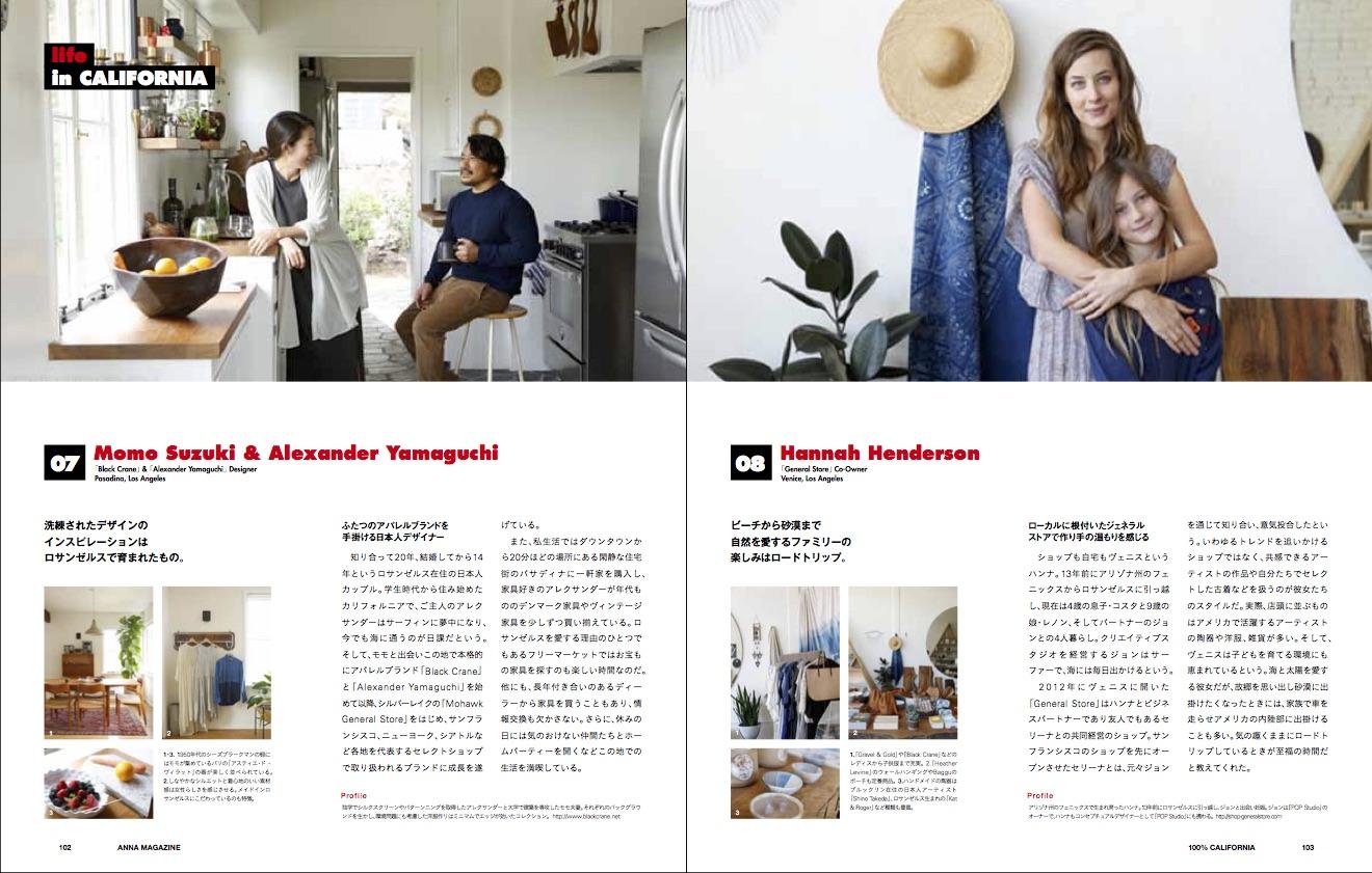 anna magazine Vol.2 P53