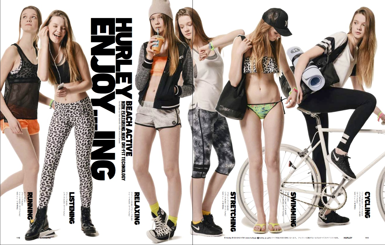 anna magazine Vol.2 P57