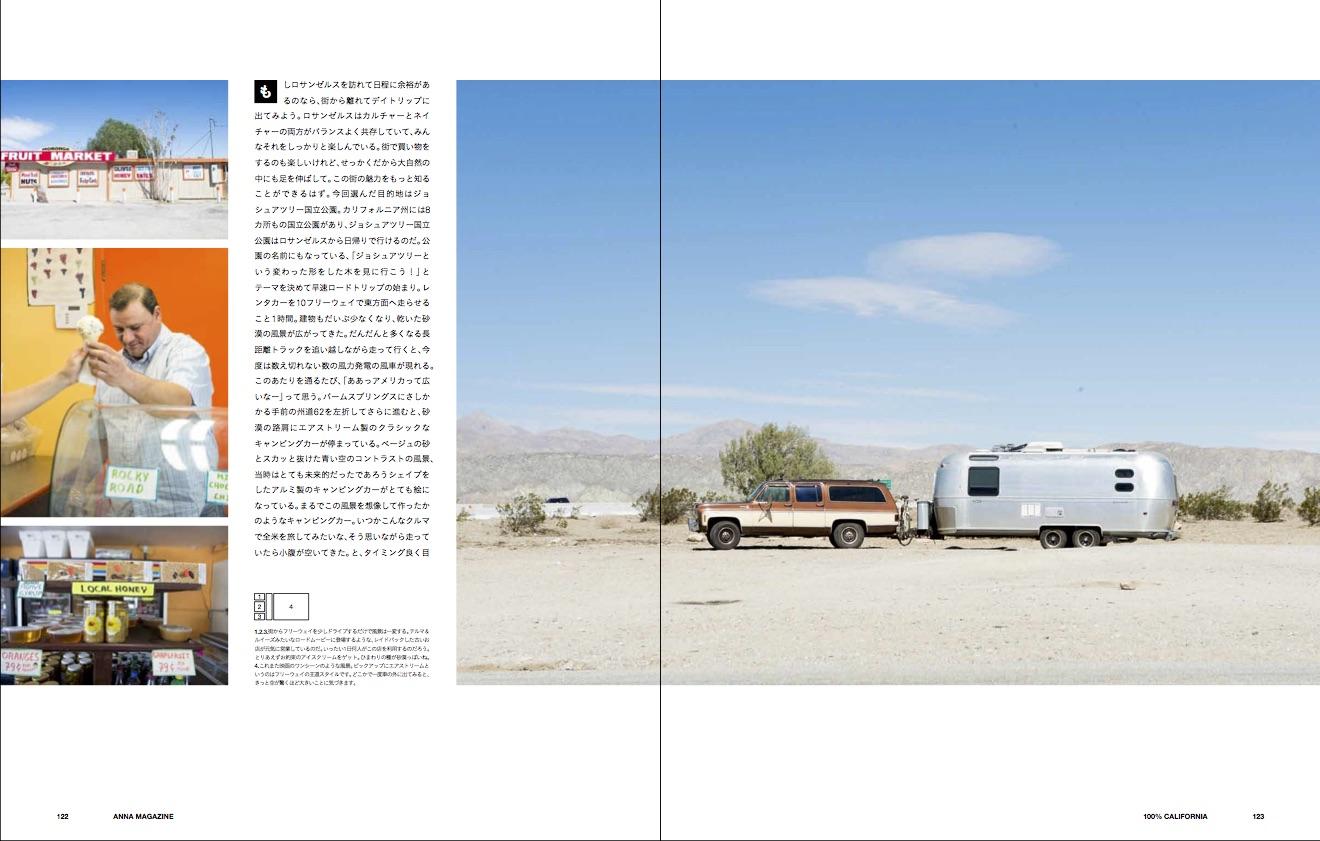 anna magazine Vol.2 P63