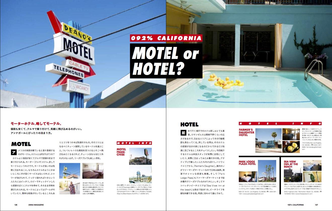 anna magazine Vol.2 P65