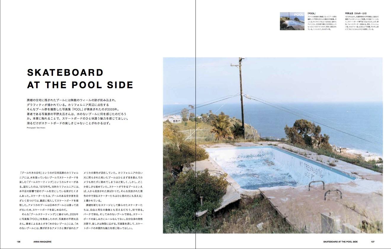 anna magazine Vol.2 P70