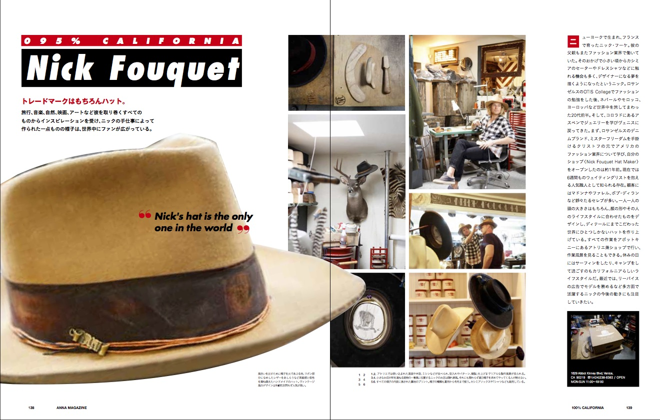 anna magazine Vol.2 P71