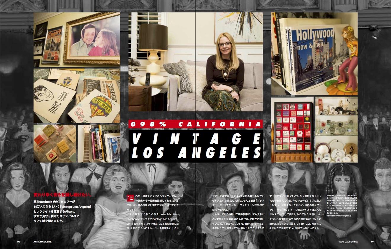 anna magazine Vol.2 P72