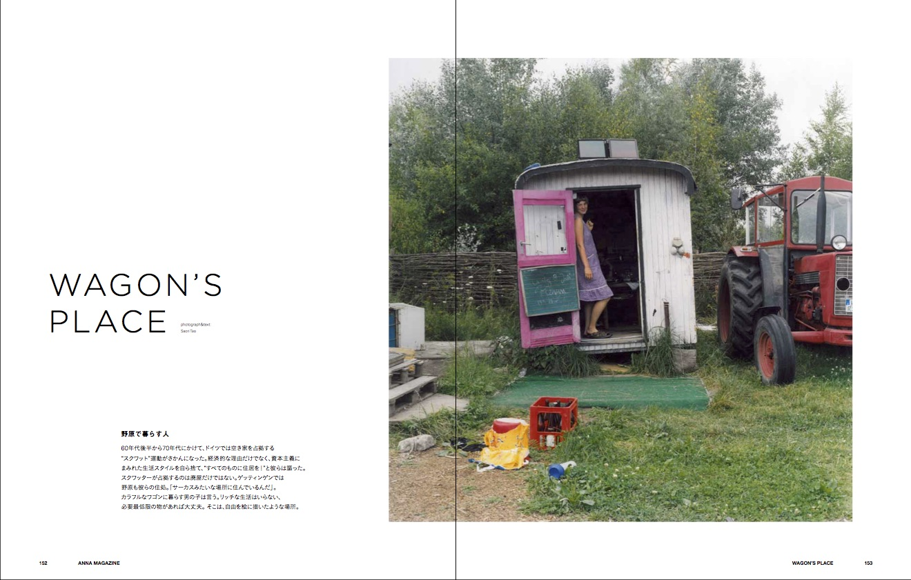 anna magazine Vol.2 P78