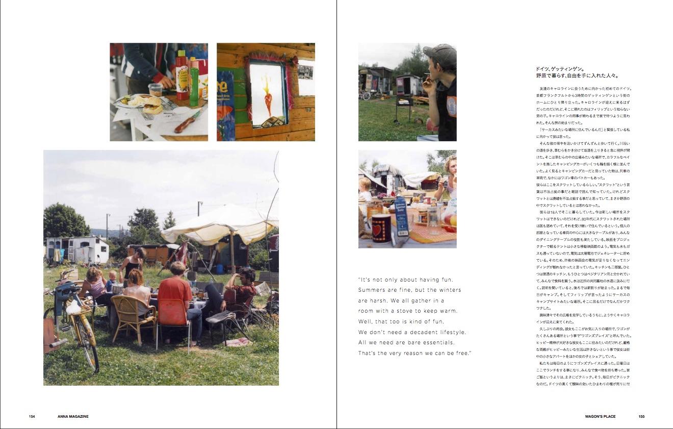 anna magazine Vol.2 P79