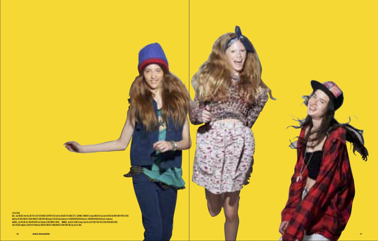 anna magazine Vol.2 P8