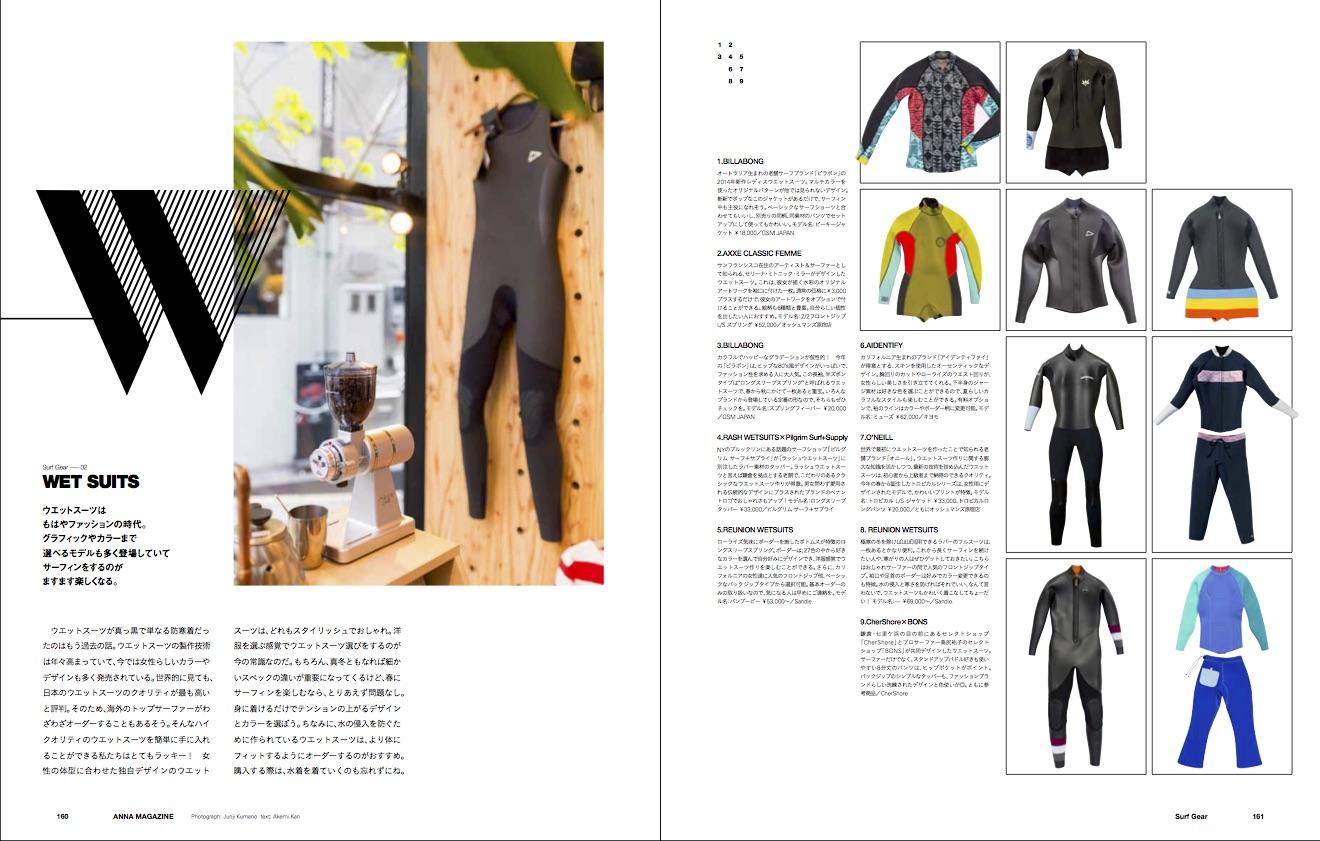 anna magazine Vol.2 P82
