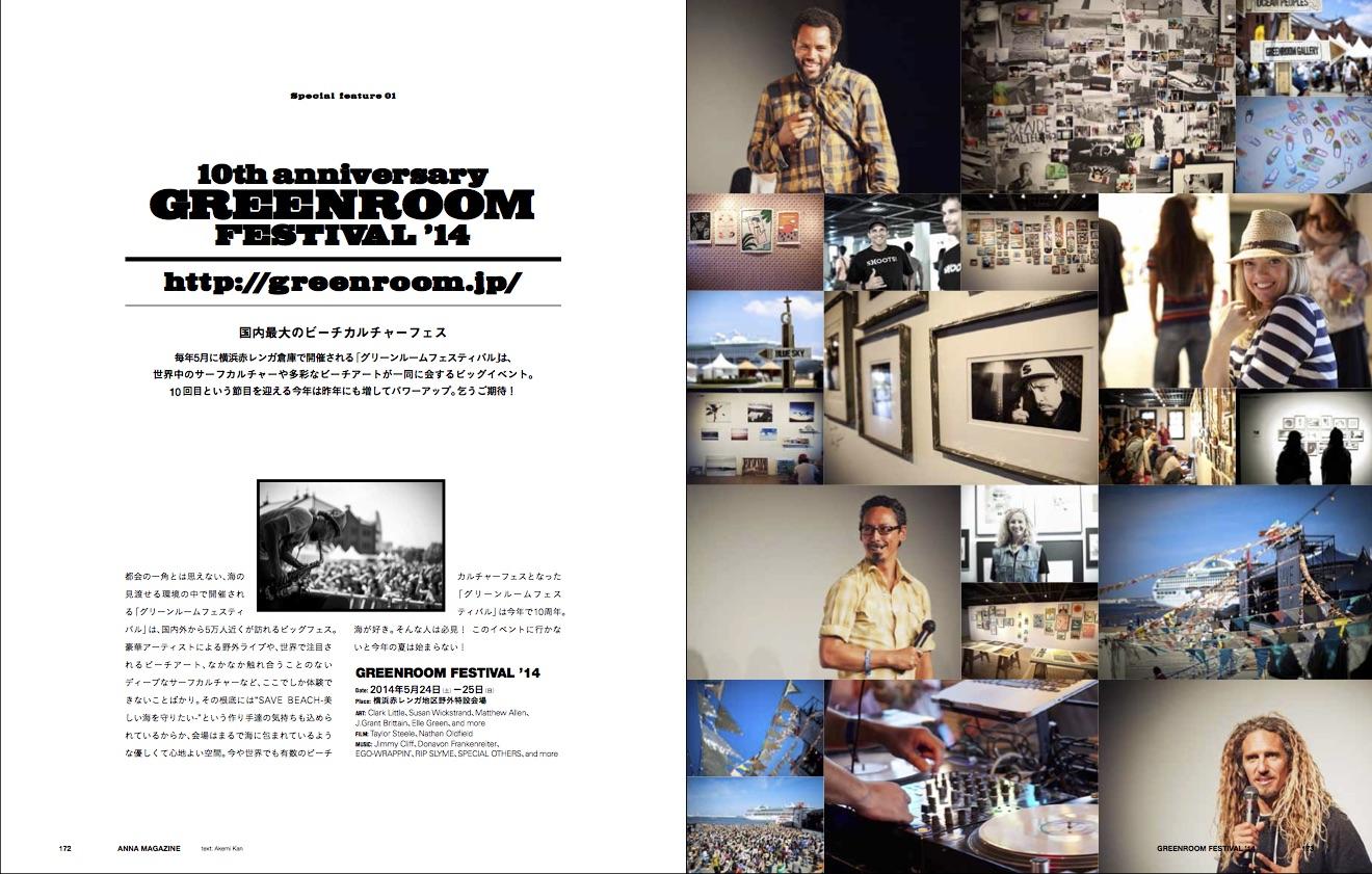 anna magazine Vol.2 P88