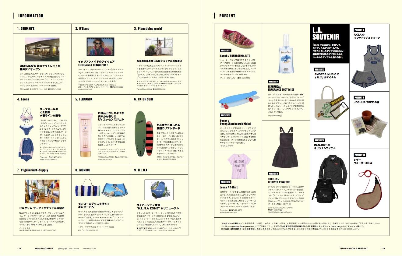 anna magazine Vol.2 P90