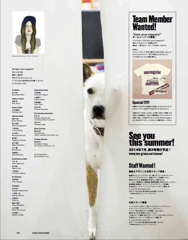anna magazine Vol.2 P91