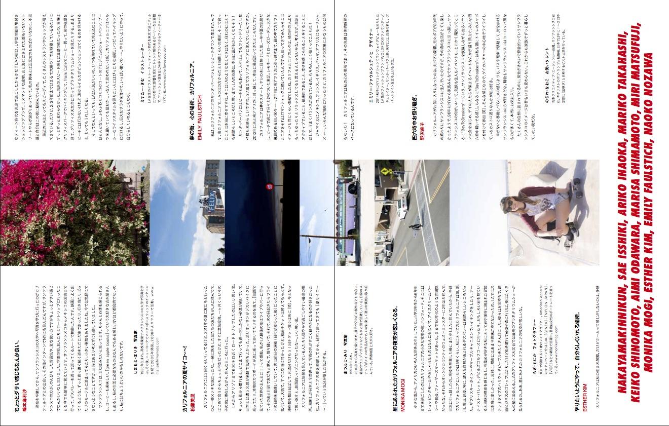 anna magazine Vol.2 P10