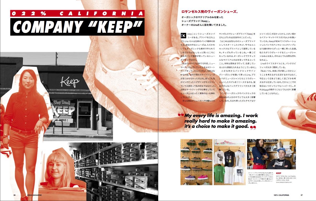 anna magazine Vol.2 P18