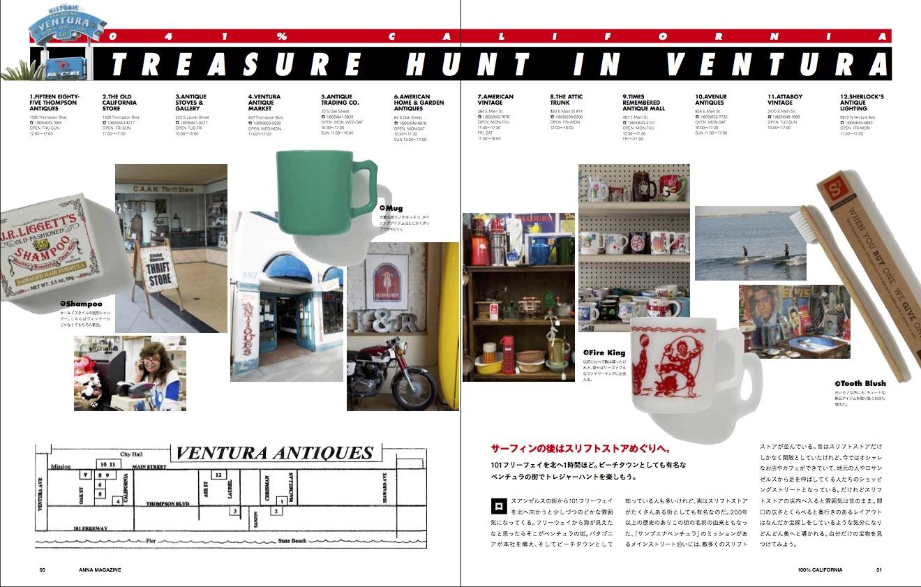 anna magazine Vol.2 P25