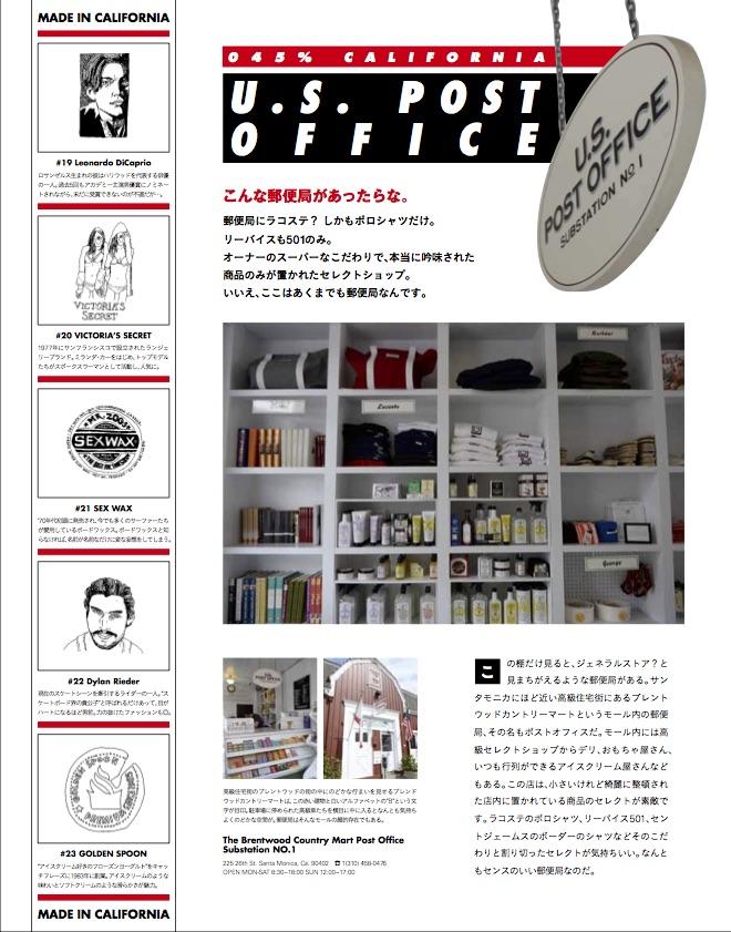anna magazine Vol.2 P26