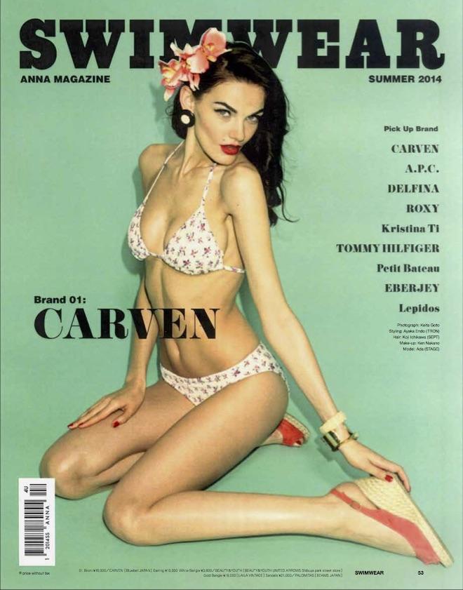 anna magazine Vol.2 P27