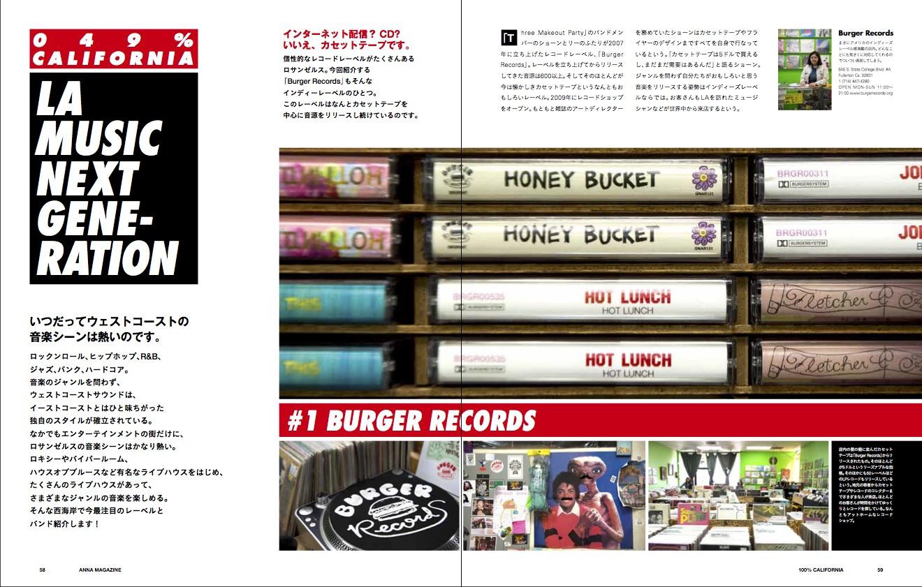 anna magazine Vol.2 P30