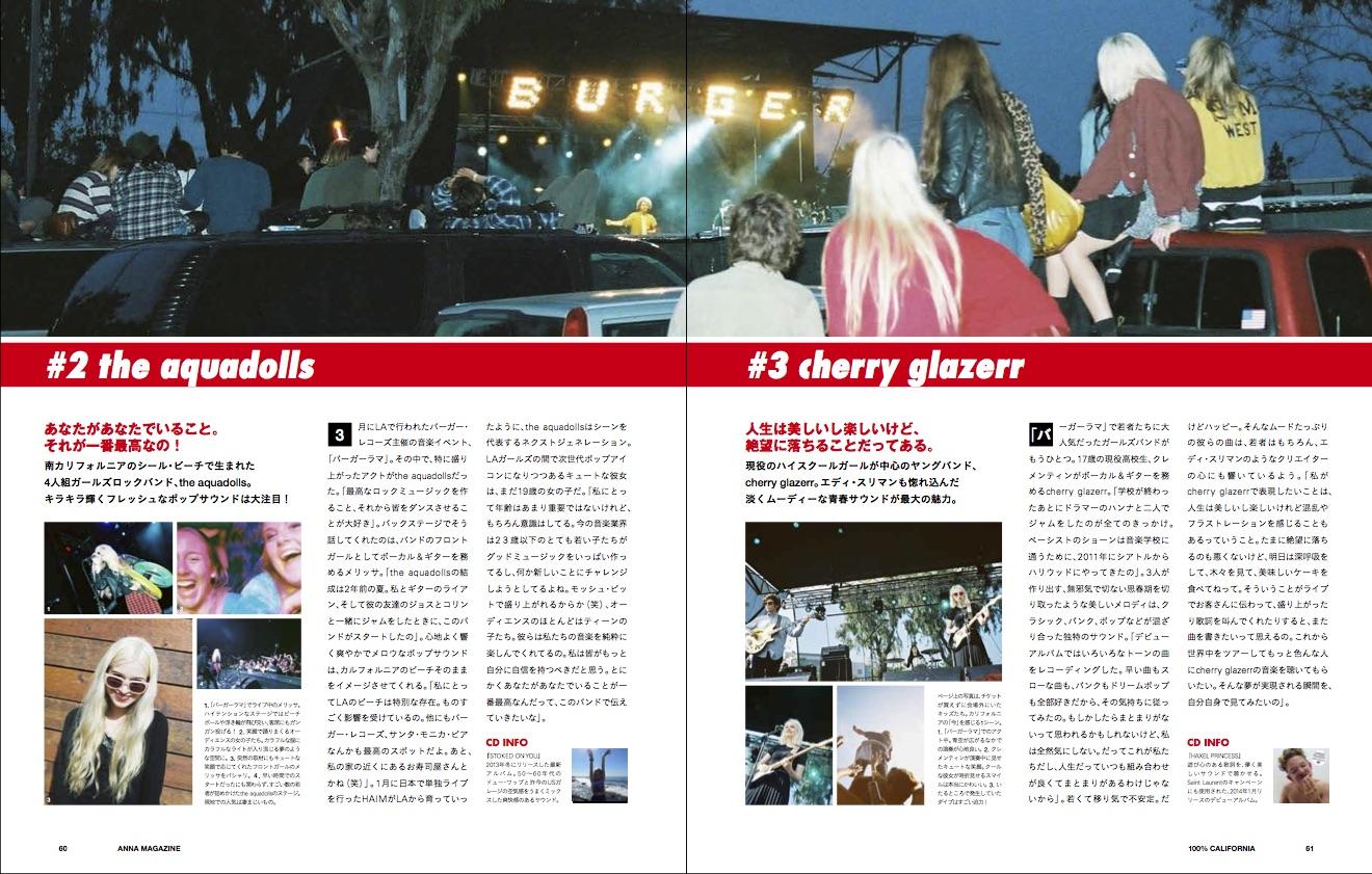 anna magazine Vol.2 P31