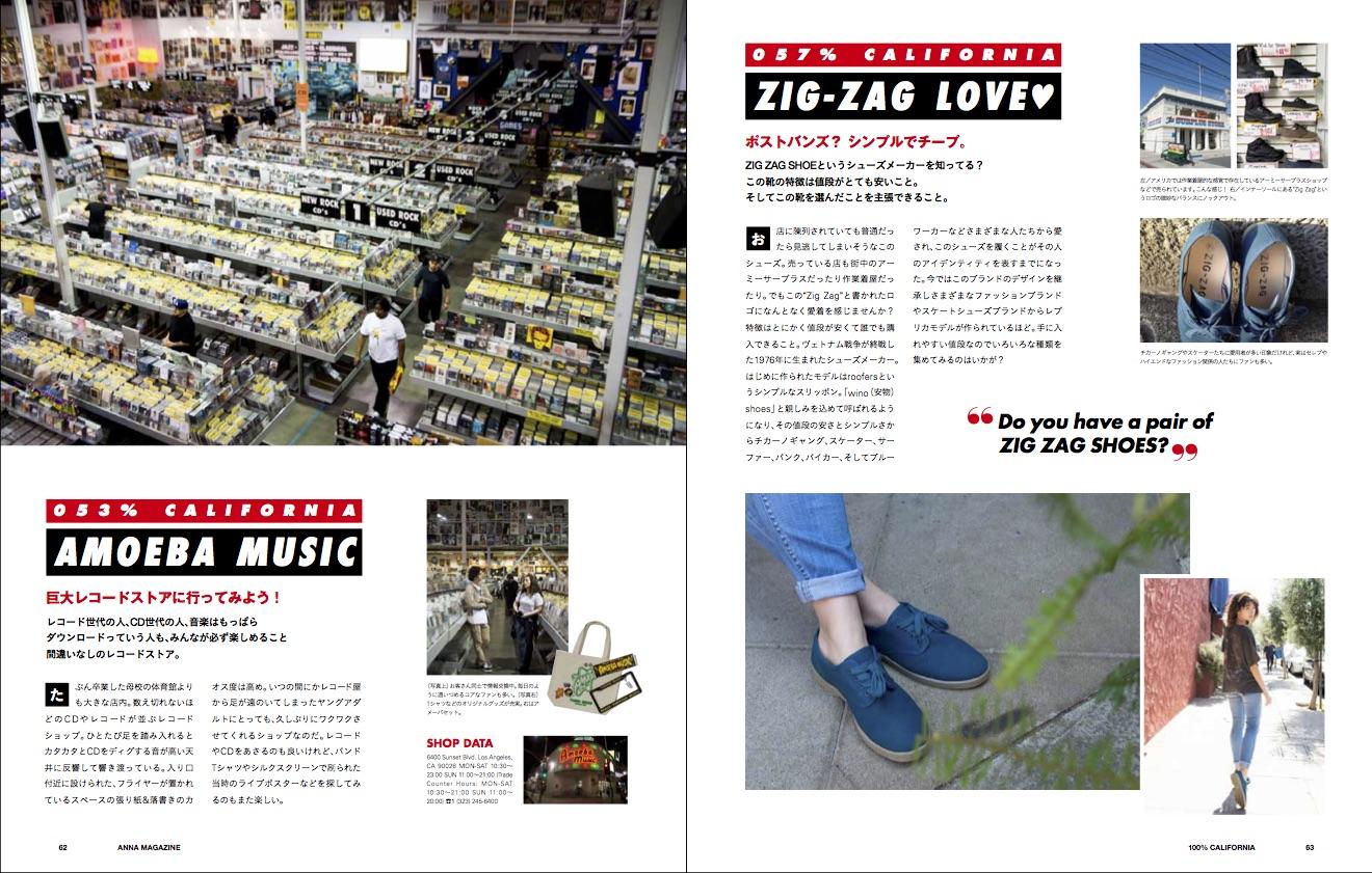 anna magazine Vol.2 P32