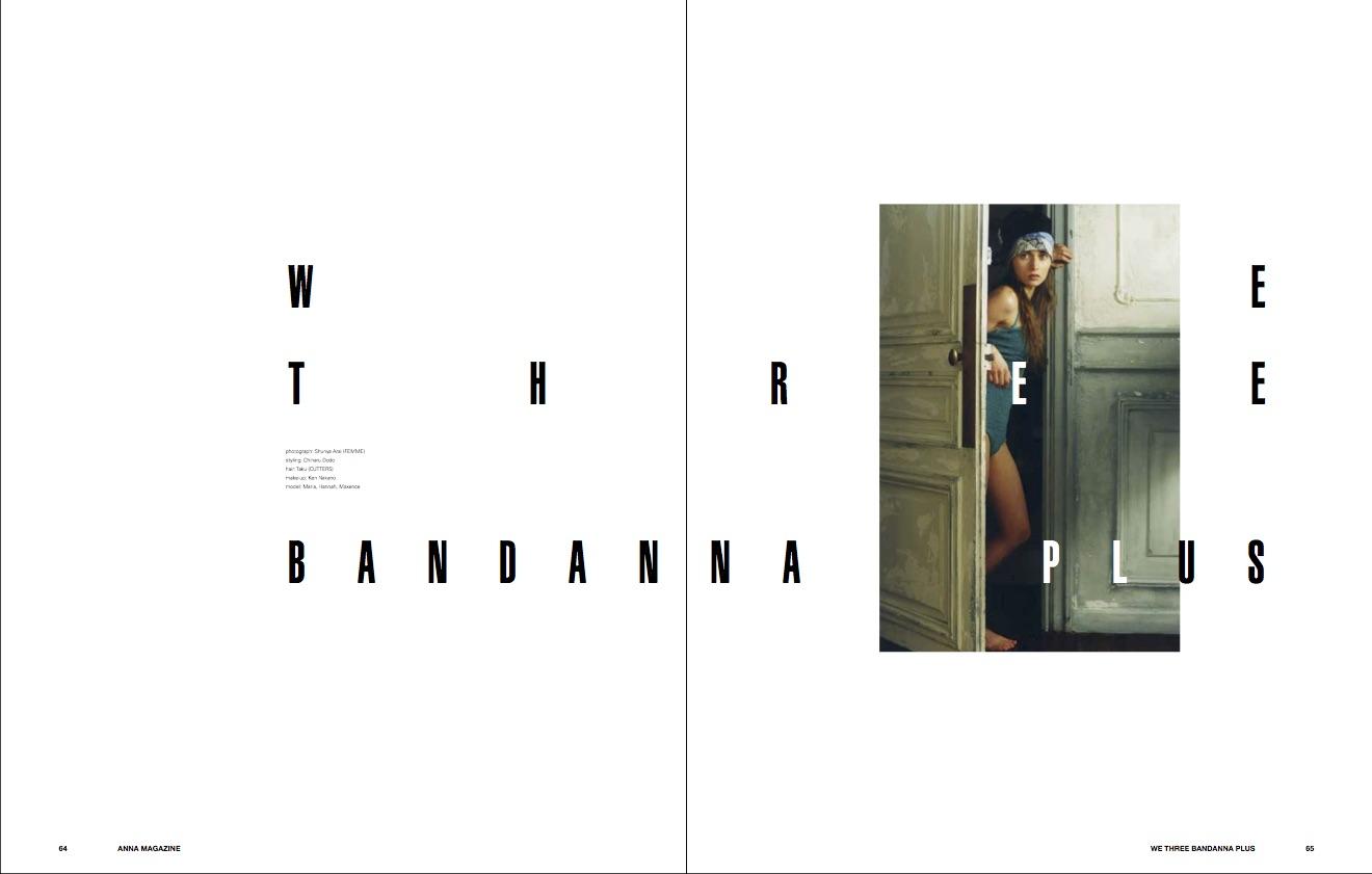 anna magazine Vol.2 P33