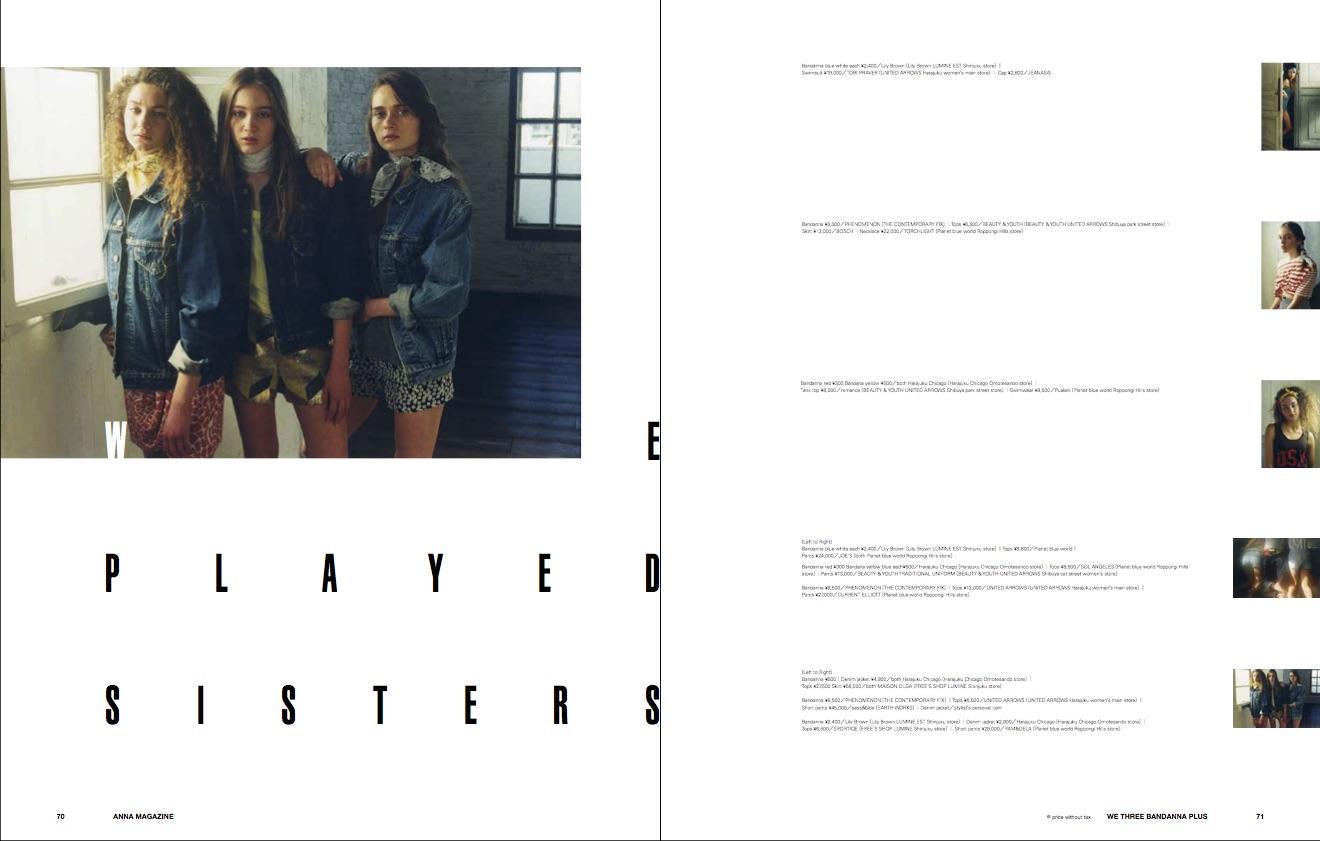 anna magazine Vol.2 P36