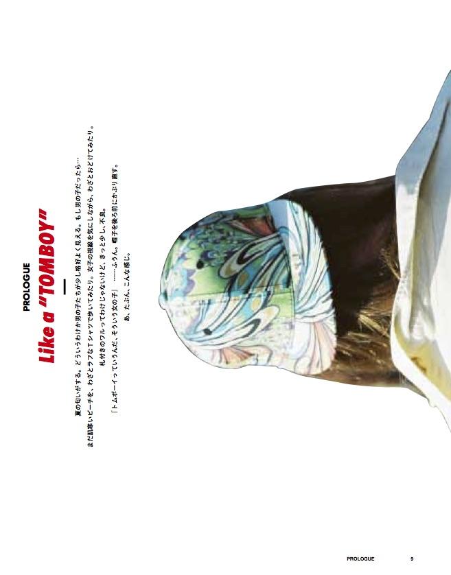 anna magazine Vol.2 P4