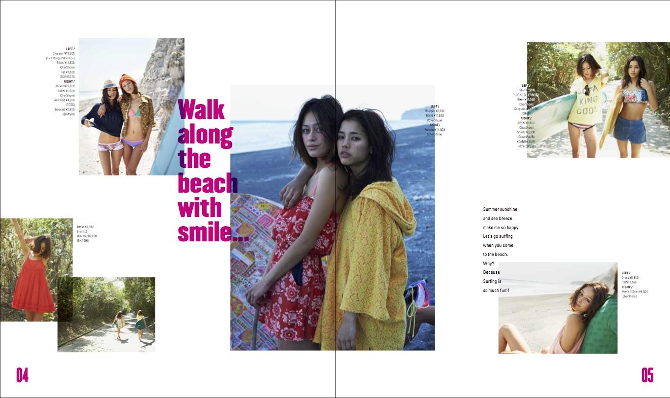 anna magazine Vol.2 P45