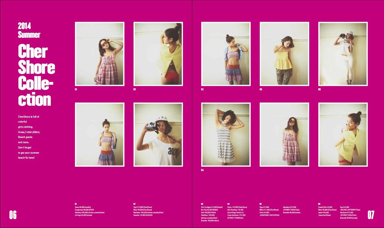 anna magazine Vol.2 P46