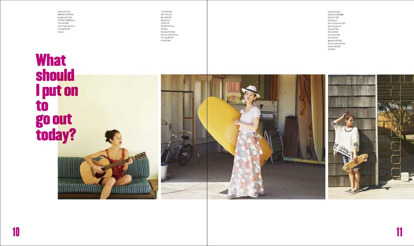 anna magazine Vol.2 P48