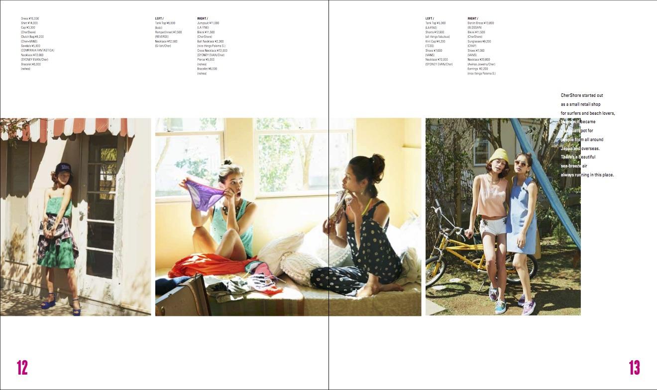 anna magazine Vol.2 P49