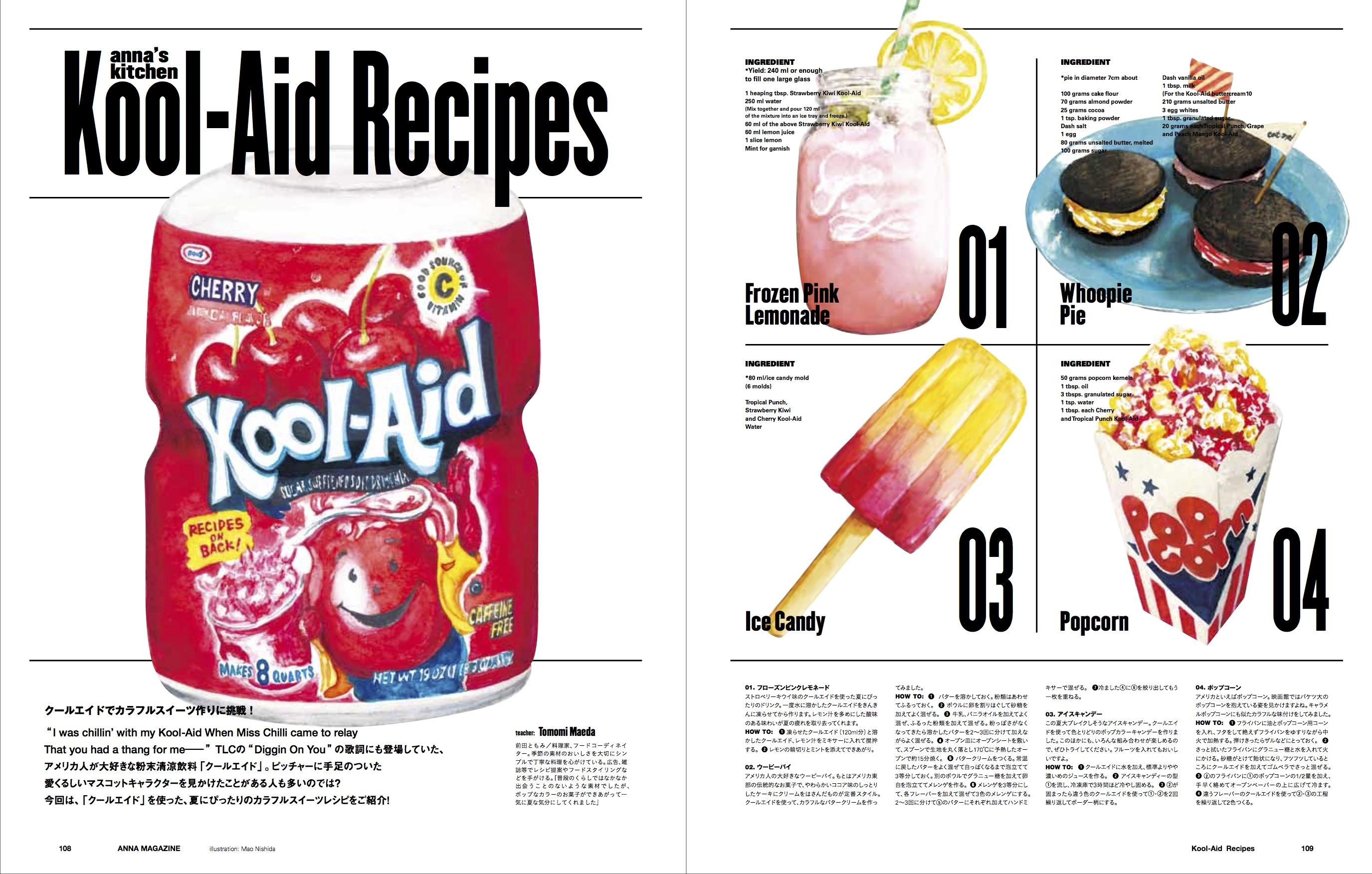 anna magazine Vol.3 P30