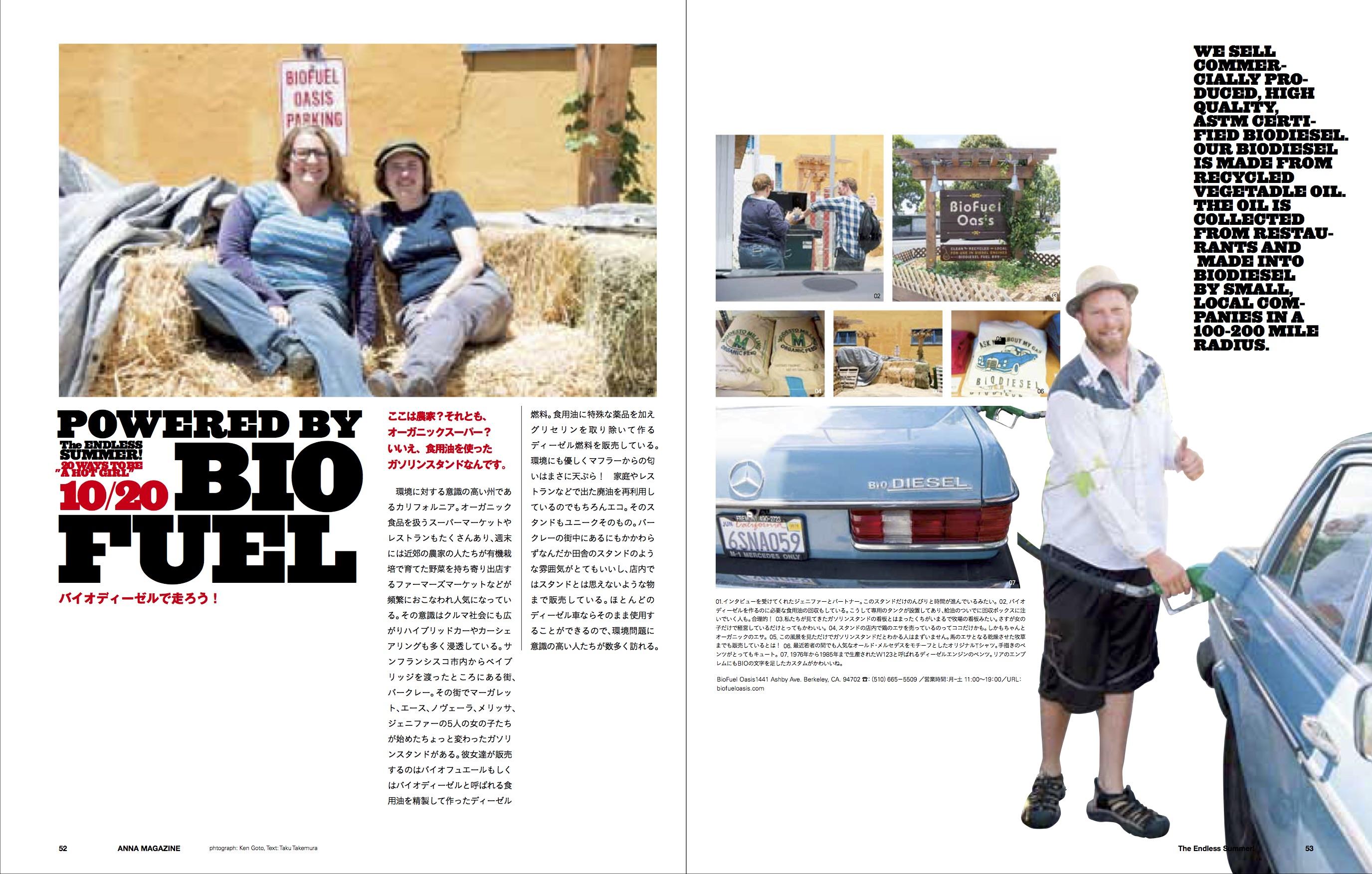 anna magazine Vol.3 P33