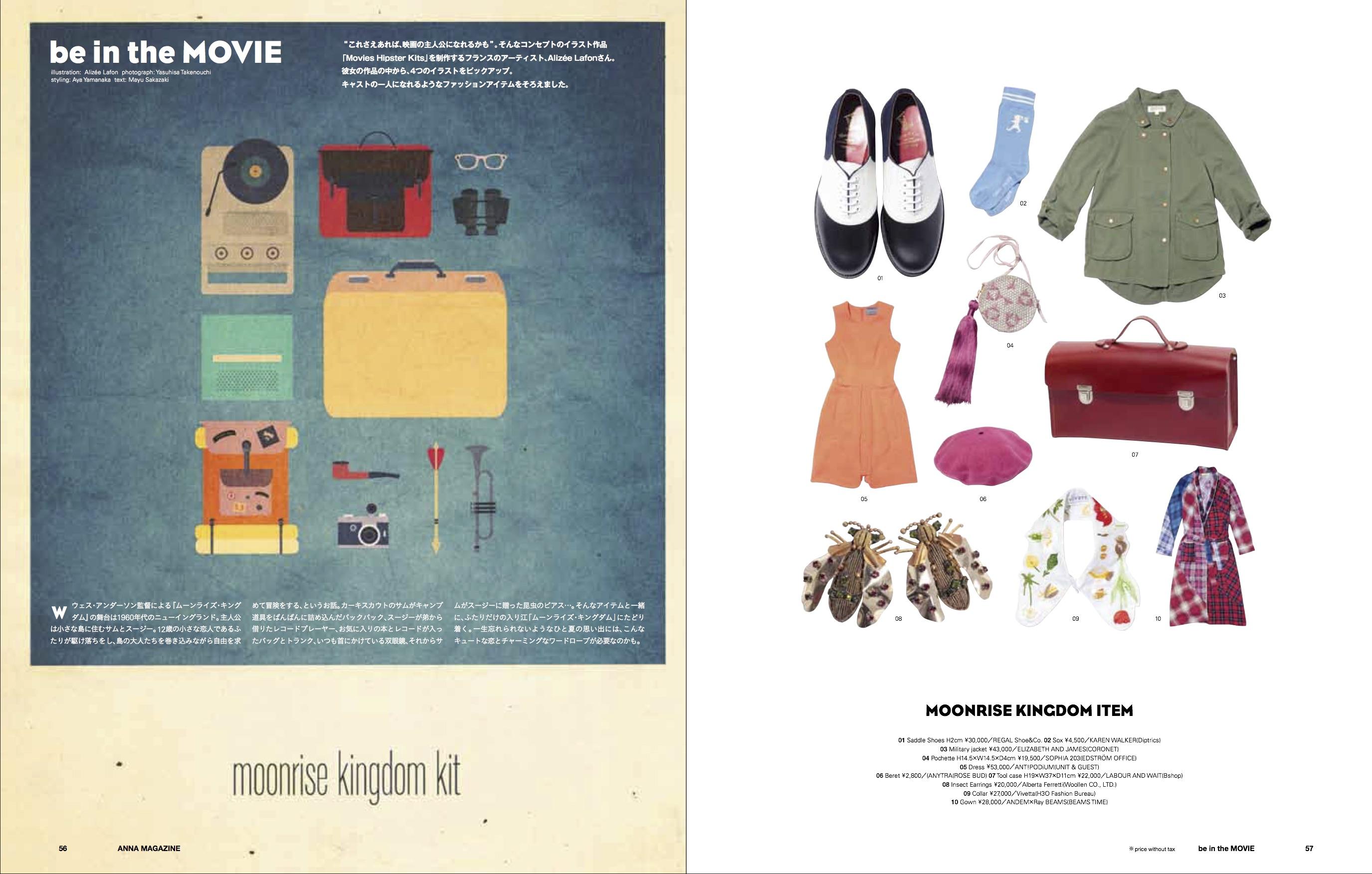 anna magazine Vol.3 P34