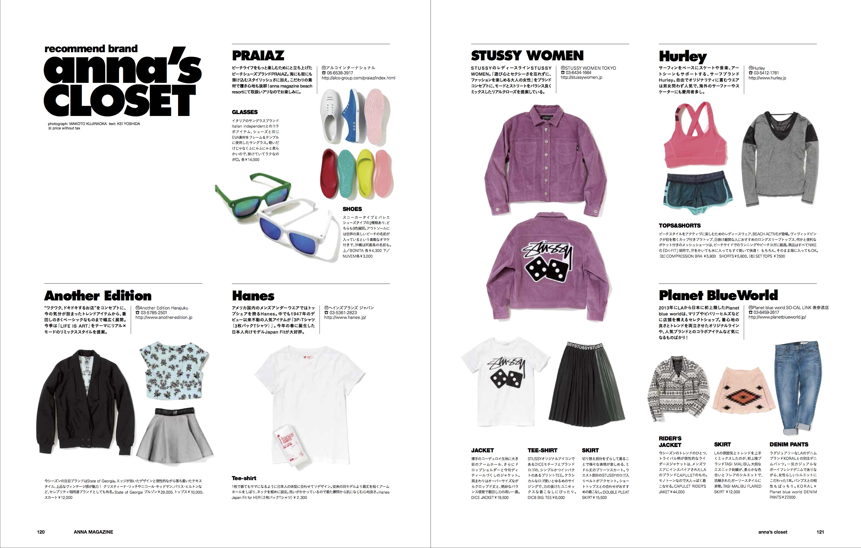 anna magazine Vol.3 P37
