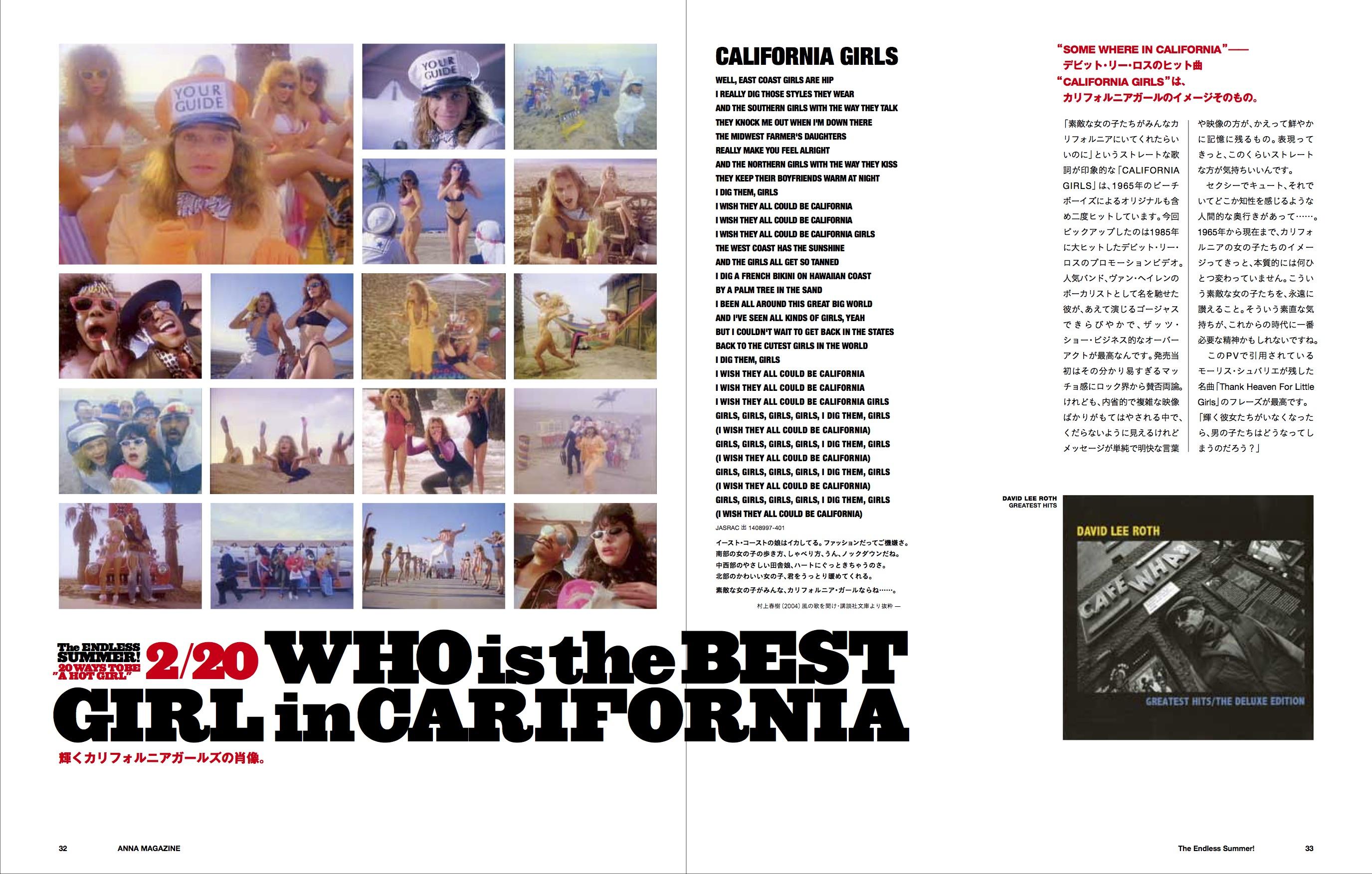 anna magazine Vol.3 P7